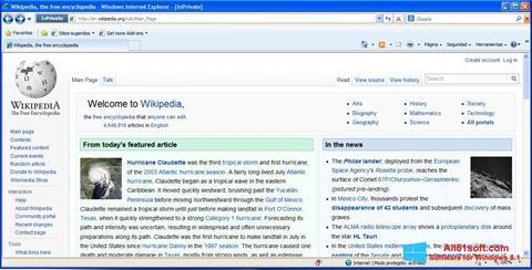 સ્ક્રીનશૉટ Internet Explorer Windows 8.1