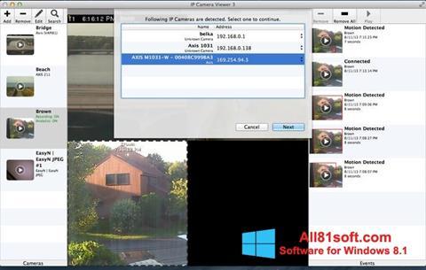 સ્ક્રીનશૉટ IP Camera Viewer Windows 8.1