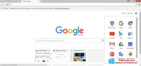 સ્ક્રીનશૉટ Google Chrome Windows 8.1